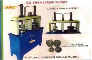 hydraulic-paper-plate-making-machine